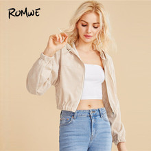 цена на ROMWE Zip Up Drawstring Hooded Corduroy Jacket Women Autumn Solid Cropped Jacket Casual Long Sleeve Coat Ladies Tops Clothes
