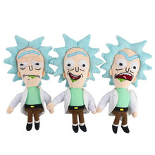 Rik Moty Plush Toy Cucumber Peluche Doll Cartoon Anime Character Soft Stuffed Pillow Dolls Toys for Children Gift Hobbies rik page 3