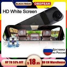 Cámara de coche Dvr de doble lente de coche grabadora de espejo retrovisor blanco con cámara de visión trasera grabadora de vídeo Vehículo Automático Dvr cámara de salpicadero