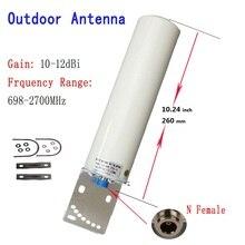 ZQTMAX 12DBi Omni antenne extérieure pour 2G 3G 4G 800 900 1800 1900 2100 2600 GSM DCS répéteur amplificateur de signal mobile cellulaire