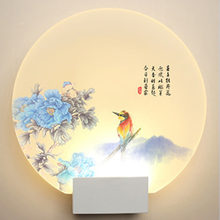 LED Wall Lamp Vase Shape Bedside Light For Bathroom House Deer Horn Seabed Deer Dandelion Lotus Peony(China)