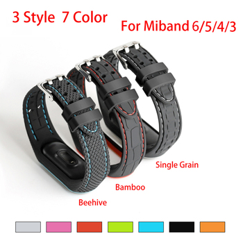 Double line Strap for Xiaomi Mi Band 5 4 3 Accessories Bracelet Wristband Bracelet for Miband 4 5 6 Replacement Breathable Strap 1