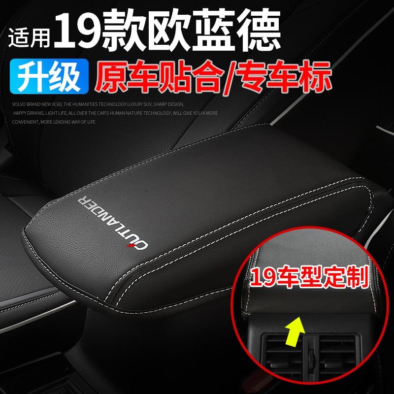 Cojines de pasamanos para coche Mitsubishi Outlander, accesorios modificados para productos automotrices, interio especial, adecuado para modelos del 2016 al 2020