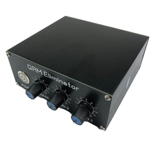 QRM Eliminator X-Phase 1MHz to 30MHz HF Bands SO-239 Connectors with Shell Case Box