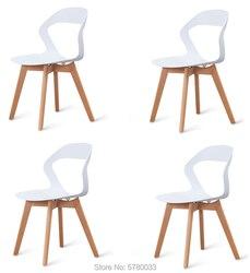 Набор из 4 стульев в скандинавском средневековом стиле с деревянными ножками, подходит для гостиной, столовой (белый/черный/коричневый)