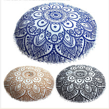 цена на Gradient Flower Digital Printing Pillowcase Hot Selling Pillow Cover Flower Circle Seat Cover Furniture kao b