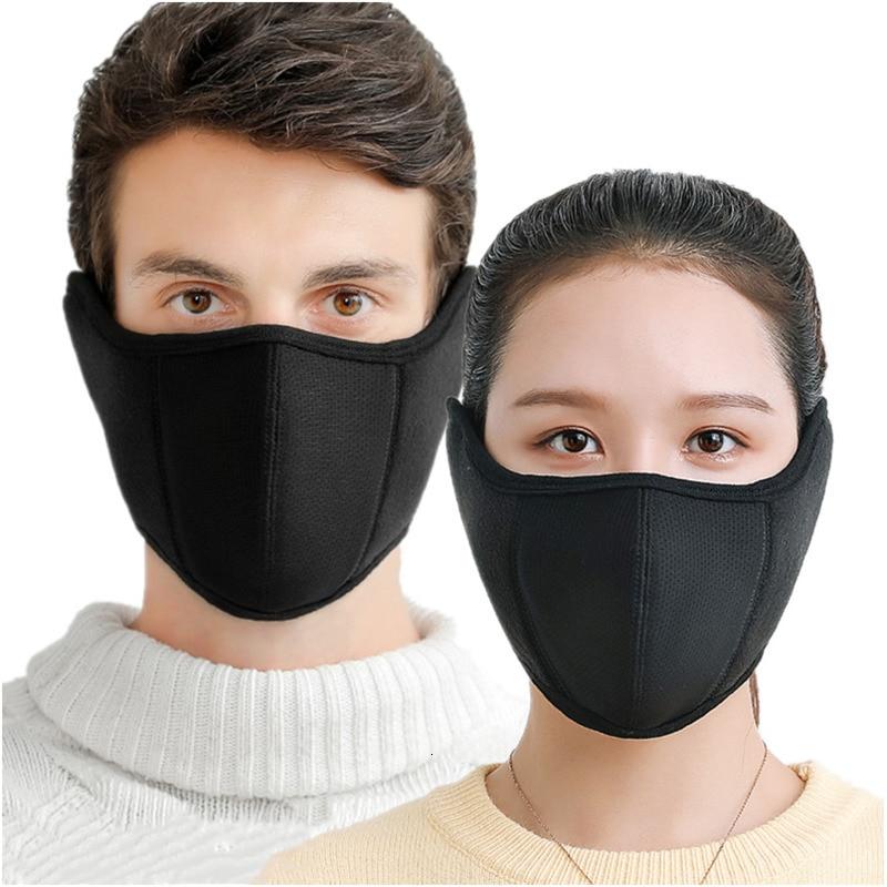 Men Women Ear Protective Mouth Mask Windproof Earmuff Anti Dust Winter Masks Breathable Anti Haze Flu Face Masks