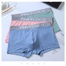 Комплект из 4 предметов zrzb мужские трусы шорты хлопка пикантные