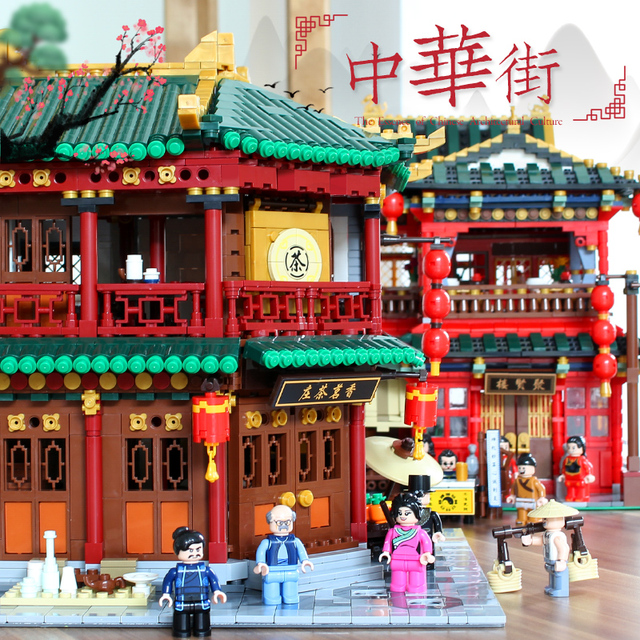 XingBao City Street Series Ancient Chinese Architecture The Tea House Model Kit Building Blocks Educational Kids Toys DIY Bricks