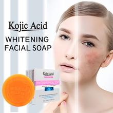 Kojic Acid Collagen Facial Soap Deep Cleansing Handmade bath hand Soap Moisturizing Whitening Cream Moisturizing Skin Care 12Pcs