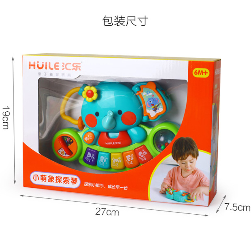 Department Of Music Elephant Finger Explore Training Piano CHILDREN'S Piano Early Childhood Educational Baby Infant Music Electr