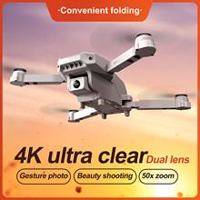 Składany dron Quadcopter tryb utrzymania wysokości Kk5 Wifi Fpv Rc drony 4k Hd podwójny aparat dron zdalnie sterowany Дрон С Камерой cheap Perimedes NONE 1080 p hd video recording 4 k hd nagrywania wideo Kamera w zestawie CN (pochodzenie) Brak 15 min 4 kanały