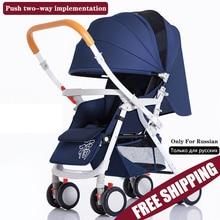 цена на Light portable folding four-wheeled Lightweight Variable direction Yoya Stroller (Free shipping)
