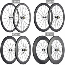Wheelset Clincher Road-Bike 88mm Carbon Tubular 50mm 38mm 60mm 700C Basalt-Braking