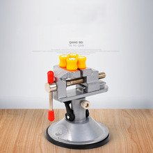 Grinder Screw Vice-Clamp Woodworking Rotation Vise Table Repair-Tools 360 Suction-Cup