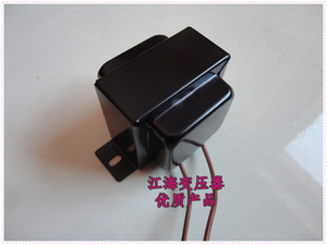 Image 1 - Single Ended Tube Audio Amplifier Circuit Inductance Filter Choke Coil Inductor 5H 150mA DC Resistance 78Ω