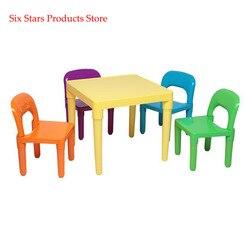 Набор пластиковых столов и стульев для детей, один стол и четыре стула (50x50x46 см) для детского сада и дома