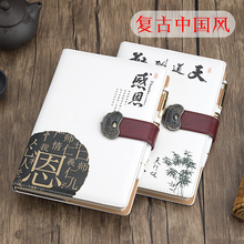 Thick Leather Notebook A5 Retro Chinese Style Notebook Diary Notepad Gift 1PCS