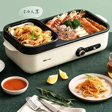 Barbecue-Machine Grilled Electric-Grill Hot-Pot Smoke-Free Multi-Function Diy Household