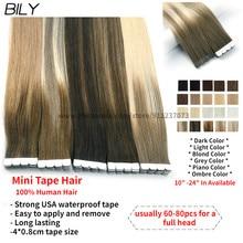 Bily-Реми прямые волосы на ленте для наращивания на Клейкой Ленте имитирующей кожу клей мини лента натуральные волосы для наращивания Невиди...