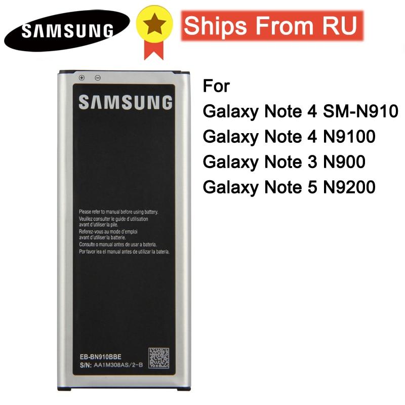 Batterie Samsung Galaxy Note 4 SM-N910 EB-BN910BBU  EB-BN910BB