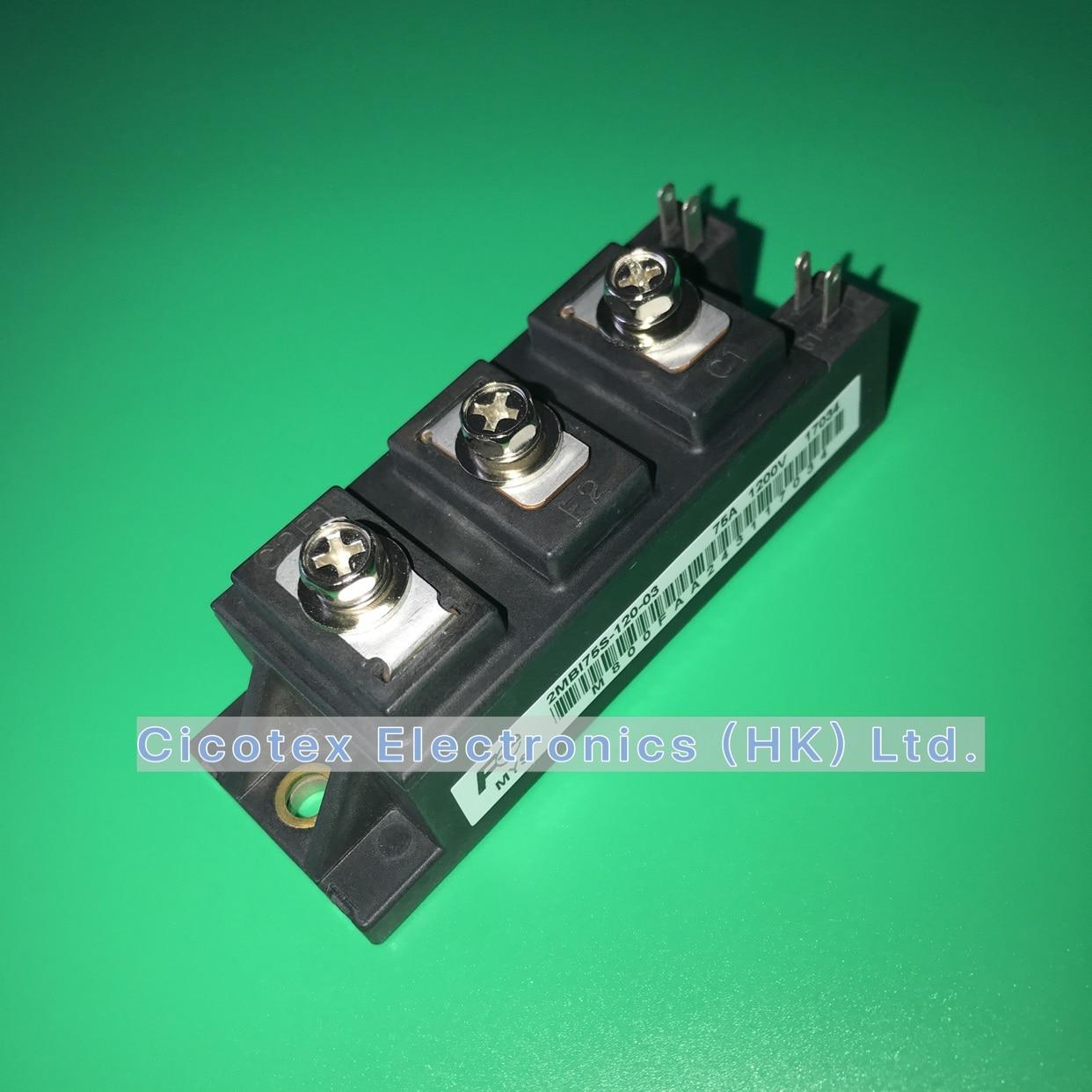 2MBI75S-120-03 Module 2MBI 75S-120-03 IGBT 75A 1200V 2MBI75S12003 2MB175S-120-03