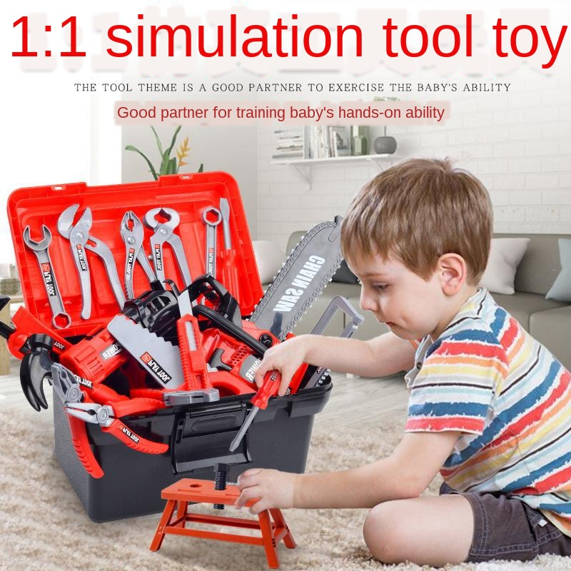 Kids Toolbox Kit Educational <font><b>Toys</b></font> Simulation Repair <font><b>Tools</b></font> <font><b>Toys</b></font> Drill Plastic Game Learning Engineering Puzzle <font><b>Toys</b></font> Gifts For Boy image
