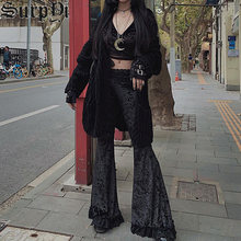 Streetwear New 2021 College style Black Lace Splicing dance Harem pants Fashion casua Hip hop Hollow out bell-bottomed trousers