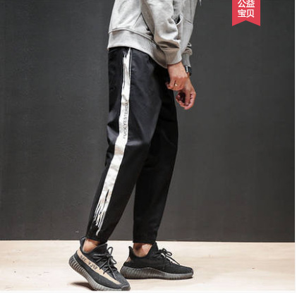 Spring And Autumn New Style Japanese-style Fashion Man Skinny Trousers Korean-style Harem Casual Men's New Products Athletic Pan