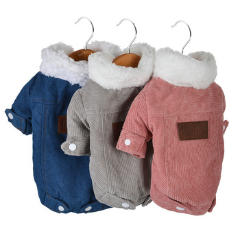 Autumn Winter Pet Dog Clothes For Dogs Thicken Warm Puppy Dog Coat Jacket Soft Fleece Chihuahua French Bulldog Clothing Outfits