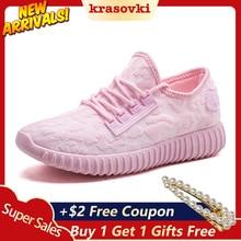 Krasovki Sneaker Women Fashion Dropshipping Flat Bottom Lace Causal Breathable