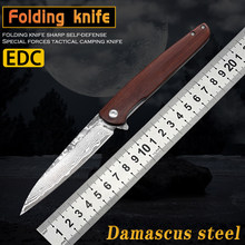 Damascus steel knife folding knife high-quality knife outdoor camping survival skinning tool life-saving knife pocket with clip