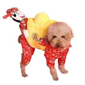 Домашний питомец новый год веселый питомец набор креативный Ролевой костюм удача Бог собака кошка новогодний костюм набор уютный и мягкий