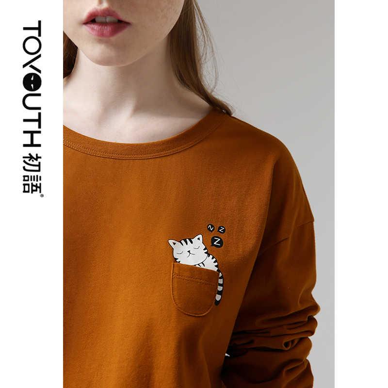 Toyouth 秋綿 Tシャツおかしい刺繍動物 Tシャツ女性のためのカジュアル O ネック長袖ボトトップス