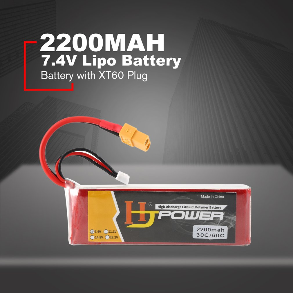 HJ 7.4V 2200MAH 70C <font><b>2S</b></font> Lipo <font><b>Battery</b></font> XT60 Plug Rechargeable for RC Racing Drone Helicopter Car Boat Model image