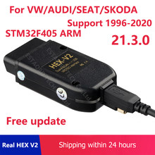 Cable vag com OBDII, interfaz hexagonal V2, interfaz USB para VW, AUDI, Skoda, Seat, muy hex-v2, compatible con protocolos CAN y UDS.