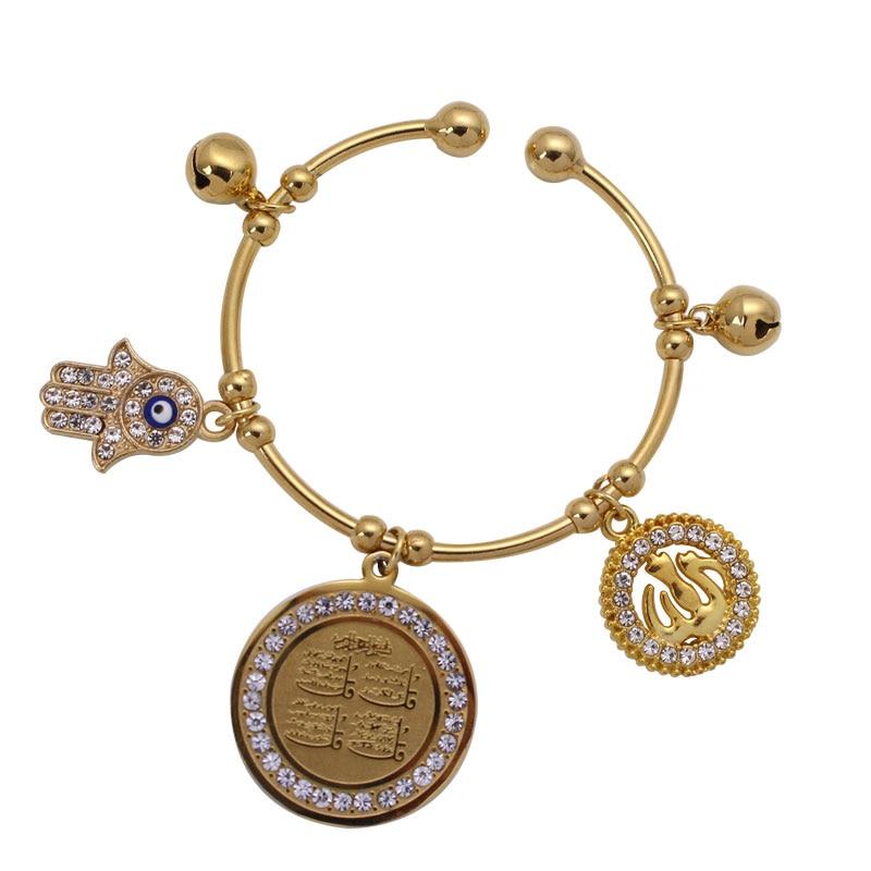 muslim ALLAH four Qul suras hamsa hand of fatima copper baby child Bracelets