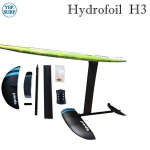 Фольга гидро фольга SUP гидро фольга алюминиевая фольга с алюминиевой мачтой AD-H5 3K Углеродные крылья алюминиевый фюзеляж