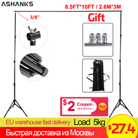 Photography Studio Backdrop Stand Photo Background for Green Screen Adjustable Backdrops Support System Video Accessories Holder