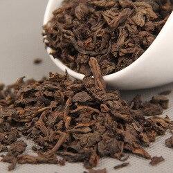 250 グラム中国雲南緩いプーアル茶プロモーションヘルスケア熟したプーアル茶天然有機失う重量