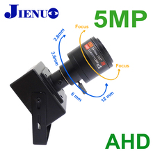 JIENUO 2.8mm-12mm Lens Mini AHD Camera Security Surveillance System HD Indoor 1080P 4MP 5MP CCTV HD Small Home Camera