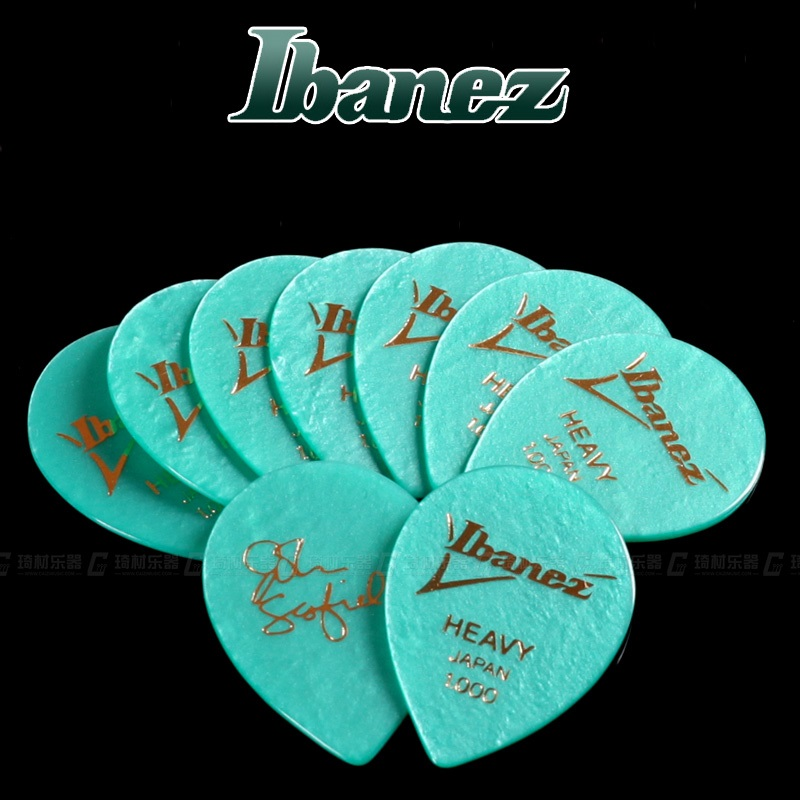 Ibanez 1000JS John Scofield Signature Guitar Pick, Sell By 1/piece