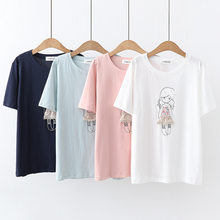 Ok6978 Summer New Style Korean-style Fashion Casual Versatile Embroidered Pearl GIRL'S Short-sleeved round Collar T-shirt Tops F(China)