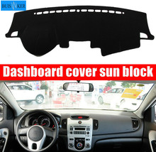 Car Dashboard Cover Pad Mat Sun Shade Instrument Carpet Protector Accessories For Kia Forte Koup Cerato 2009 2010 2011 2012 2013 стоимость