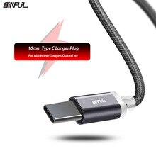 25 cm/1 m/2 m/3 m 10mm Lange USB Typ C Ladegerät Kabel USB-C typ-C Schnelle Lade Kabel Für Blackview bv9100 bv9600 bv9700 Pro Oukitel