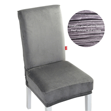 Jednokolorowy szary srebrny lis pluszowy pokrowiec na krzesło aksamitne grube pokrycie siedzenia do jadalni biuro weselne krzesło bankietowe narzuty tanie tanio CARP TALE A01293 Drukowane Nowoczesne Fotel Hotel krzesło Ślub krzesło Bankiet krzesło Elastan poliester