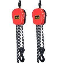 Электрическая цепная таль DHS маленькая подвесная электромеханическая Таль цепная электрическая Таль кран 1т-10т