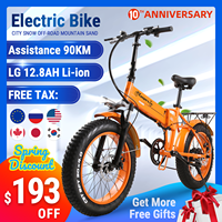 "Electric Bike 500W 90KM 7Speed 40km/h battery ebike electric 20"" Off road electric bicycle bicicleta"