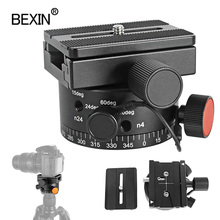 New panorama quick release tripod head with node index rotator hole panoramic blind spot shooting adapter for dslr camera