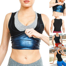 Hot Sale Women Men Advanced Body Weight Loss Sauna Vest Breathable Quick-drying Slimming Top X85